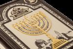 фото страниц Еврейская цивилизация. 5000 лет в одном томе #15