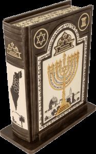 фото страниц Еврейская цивилизация. 5000 лет в одном томе #3