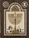 фото страниц Еврейская цивилизация. 5000 лет в одном томе #5