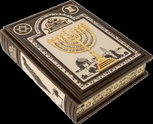 фото страниц Еврейская цивилизация. 5000 лет в одном томе #6