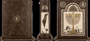 фото страниц Еврейская цивилизация. 5000 лет в одном томе #20