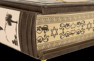 фото страниц Еврейская цивилизация. 5000 лет в одном томе #9