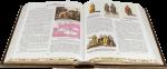 фото страниц Еврейская цивилизация. 5000 лет в одном томе #12