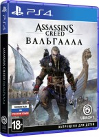 игра Assassin's Creed: Вальгалла PS4 - Русская версия