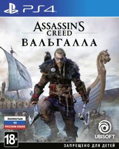скриншот Assassin's Creed: Вальгалла PS4 - Русская версия #2