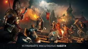 скриншот Assassin's Creed: Вальгалла PS4 - Русская версия #3