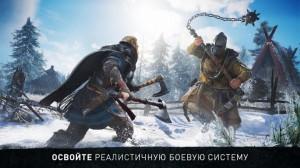 скриншот Assassin's Creed: Вальгалла. Limited Edition  PS4 - Русская версия #5