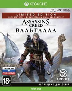 игра Assassin's Creed: Вальгалла. Limited Edition  Xbox One - Русская версия