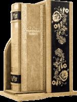 Книга Українські повісті (у футлярі)