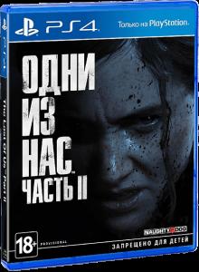 скриншот The Last of Us Part 2 PS4 - Одни из нас. Часть 2 - русская версия #16