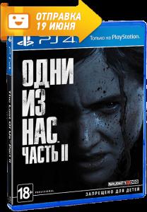 скриншот The Last of Us Part 2 PS4 - Одни из нас. Часть 2 - русская версия #20