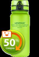 Бутылка для воды спортивная Uzspace матовая/зеленая 3037 650ml Green