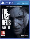 скриншот The Last of Us Part 2 PS4 - Одни из нас. Часть 2 - русская версия #3