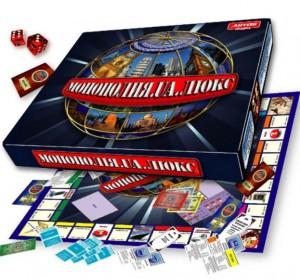 фото Настольная игра Artos games 'Монополия-Люкс' (20260) #5
