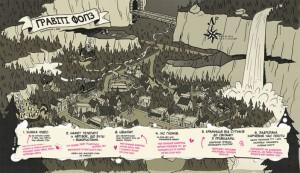 фото страниц Гравіті Фолз. Керівництво Діппера та Мейбл з таємниць і нестримних веселощів! #9