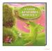 фото страниц Переходимо у 3 клас (суперкомплект з 5 книг шкільної програми для літнього читання) #4