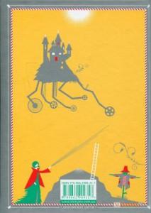 фото страниц Переходимо у 7 клас (суперкомплект з 8 книг шкільної програми для літнього читання) #14