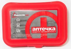 Подарок Аптечка автомобильная в пластиковом футляре (103851)