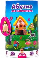 Алфавит для самых маленьких в тубусе Vladi Toys (VT2911-03)