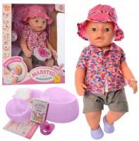 Кукла пупс 'Малятко' 42 см (8040-482-S-UA)
