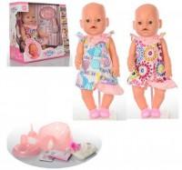 Кукла-пупс Metr + Baby Born (8009-438)