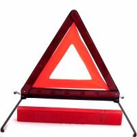 Подарок Знак аварийной остановки в футляре (103812)