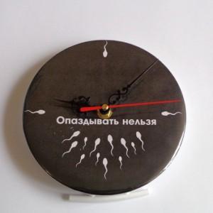 фото Часы настольные 'Опаздывать нельзя' (110673) #2