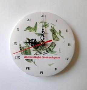 фото Часы настольные 'Время шефа стоит дорого' (110675) #2