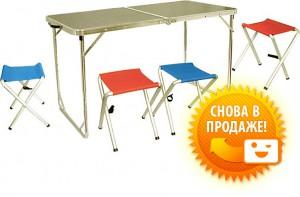 Набор мебели Tramp в кейсе (без чехла) (TRF-035)