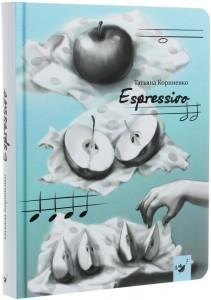 Книга Espressivo