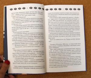 фото страниц Відверто про Клавдію #10