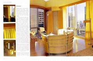 фото страниц Дизайн и стили занавесей #6