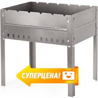 Мангал раскладной Кемпинг 'Пикник' BQ-1057