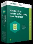 Программа Антивирус Kaspersky Internet Security для Android, лицензия на 1 год для защиты 3 устройств (KL1091OCCFS)
