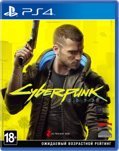 скриншот Cyberpunk 2077 PS4 - русская версия #2