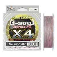 Шнур YGK G-Soul X4 Upgrade 150m (салат.) #0.2/4lb (55450106)