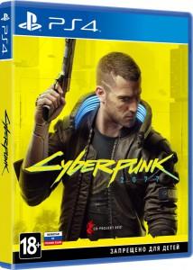 скриншот Cyberpunk 2077 PS4 - русская версия #37