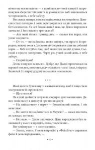 фото страниц Промінь #4