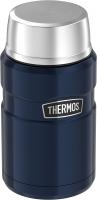 Термос для еды  Thermos SK3020, 0,71 л. (5010576927873)