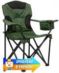 Кресло портативное NeRest ' Привал ' NR-39 (4820211100513)