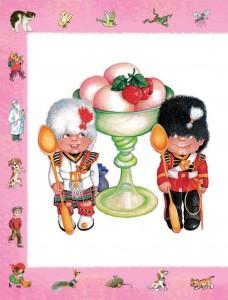 фото страниц Дядя Стёпа и другие стихи детям #9