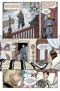 фото страниц Казки. Кохання як у казці. Книга 3 #4