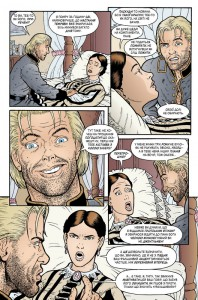 фото страниц Казки. Кохання як у казці. Книга 3 #6