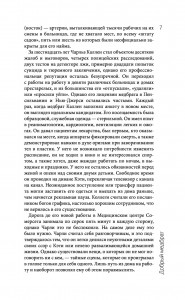 фото страниц Добрый медбрат #3