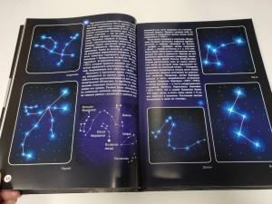 фото страниц Вселенная. Большой иллюстрированный гид #6