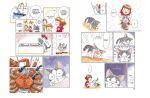 фото страниц Милый дом Чи (суперкомплект из 3 книг) #16
