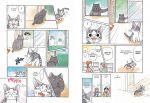 фото страниц Милый дом Чи (суперкомплект из 3 книг) #11