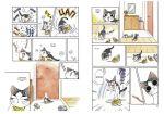 фото страниц Милый дом Чи (суперкомплект из 3 книг) #6