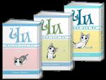 Книга Милый дом Чи (суперкомплект из 3 книг)