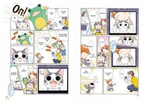 фото страниц Милый дом Чи (суперкомплект из 3 книг) #15